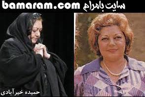 حمیده خیرآبادی ، بازیگران قبل و بعداز انقلاب