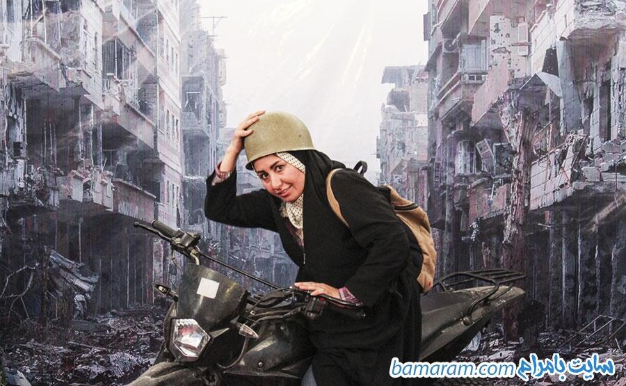 خرابه های سوریه نمایشگاه کتاب مدافعان حرم دختر چادری موتورسوار