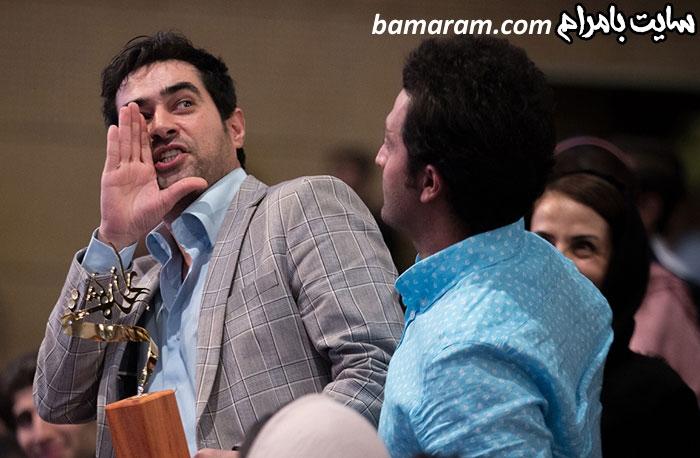سریال شهرزاد اختتامیه بازیگران کارگردان شهاب حسینی مصطفی زمانی