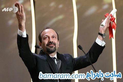 جشنواره کن بهترین فیلم نامه اصغر فرهادی