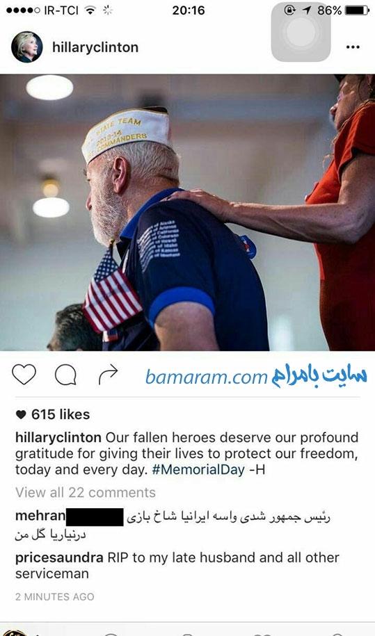 هیلاری کلینتون اینستاگرام کامنت ایرانیا در صفحات شخصیت های مشهور