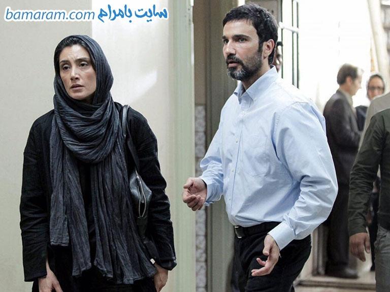عادت نمیکنیم محمدرضا فروتن هدیه تهرانی