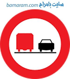 علائم راهنمایی رانندگی تابلوهای راهنمایی رانندگی آیین نامه رانندگی