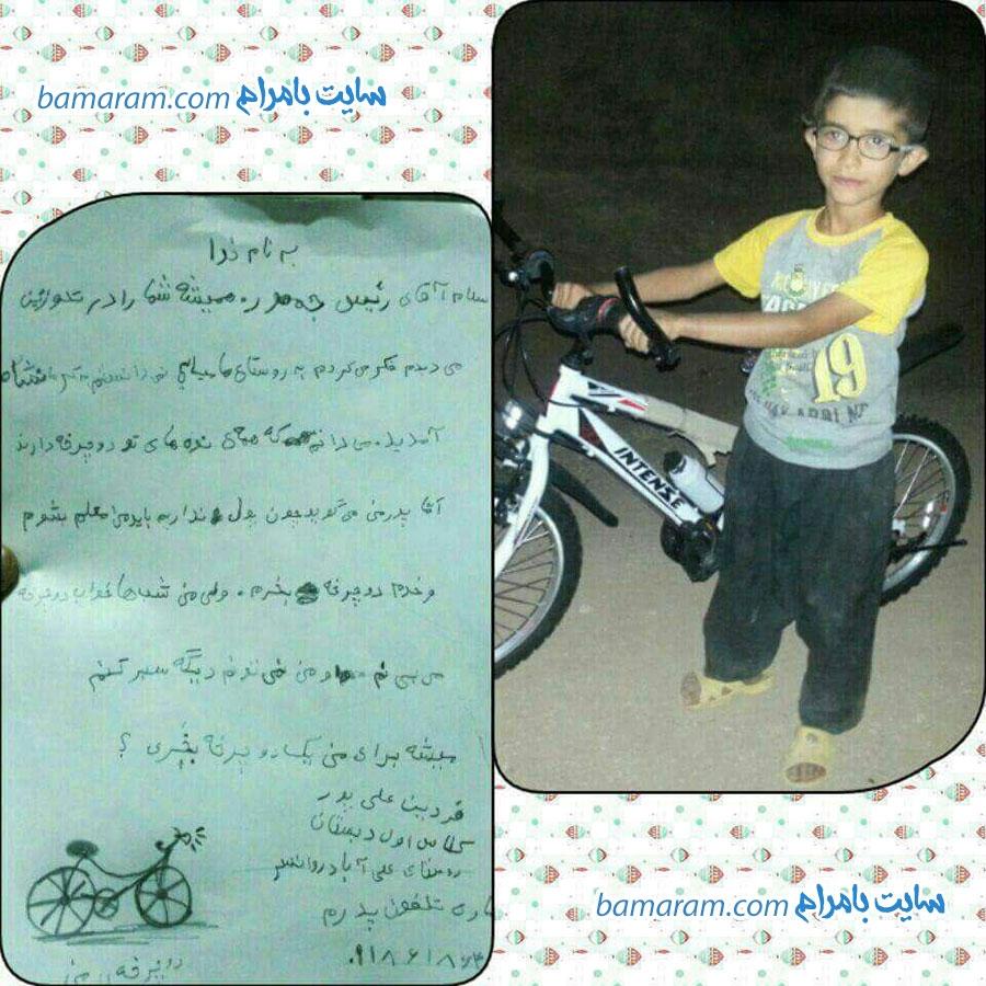 دوچرخه پسر کوچک دوچرخه سواری