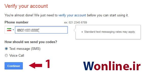 تایید شماره گوگل
